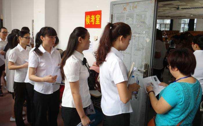 英语教师资格证书图片
