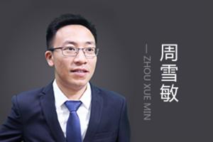 2018年贵州教师资格证证书领取图片